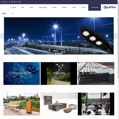 طراحی سایت شرکت هلدینگ متصا